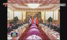 习近平同古巴国务委员会主席兼部长会议主席举行会谈