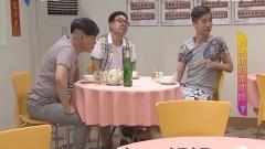 [2017-09-09]外来媳妇本地郎:一部作品的不诞生(下)