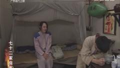 [2017-09-12]七十二家房客:神秘女人(上)