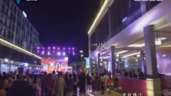[2018-01-15]文化珠江:拾味岘港