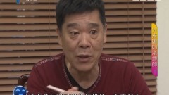 [2018-01-06]外来媳妇本地郎:认契爷的烦恼(上)