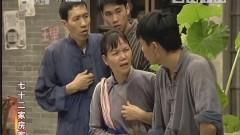 [2018-06-06]七十二家房客:死过翻生(下)