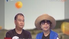 [2018-09-24]和事佬:一套房引发的离婚风波(下)