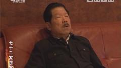 [2018-09-19]七十二家房客:门口狗三六九(三)