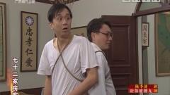 [2018-09-18]七十二家房客:门口狗三六九(二)