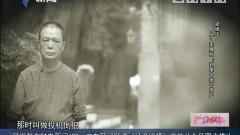 """[2018-12-10]社会纵横:梁锦华 从""""走鬼档""""到第一批个体户"""