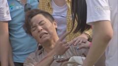 [HD][2019-01-20]外来媳妇本地郎:不速之客(上)