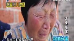 [2019-02-21]新闻故事:澡堂祸事