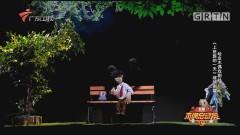 [HD][2019-03-08]木偶總動員