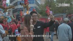 [HD][2019-03-18]文化珠江:色飄嶺南
