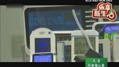 電商銷售甲醛監測儀成所謂網紅
