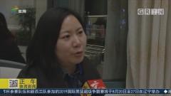 張冬霞——廣東女籃的定海神針