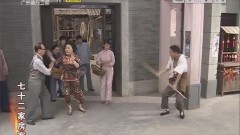 [2019-04-08]七十二家房客:武財神(上)