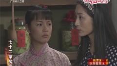 [2019-05-16]七十二家房客:心愿(下)