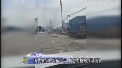 滿載紙品的貨車起火 機智司機開到消防隊