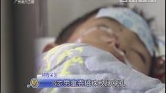 6歲男童吞磁珠致腸穿孔