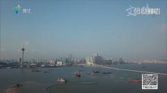 [HD][2019-12-09]文化珠江:人文之澳 薪火相傳