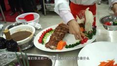 《吃喝玩乐齐出发》首届罗定美食节