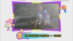 [2020-07-08]南方小记者:南粤古驿道定向大赛首站在乐昌坪石顺利敲响