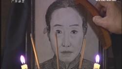 20170510《七十二家房客》阿兰花(上)