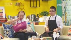 [HD][2017-07-30]我爱茶餐厅:冲动的惩罚