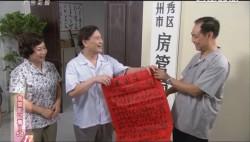[2017-07-30]高第街记事:救火英雄