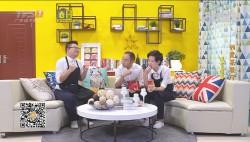 [HD][2017-09-17]我爱茶餐厅:谣言有毒