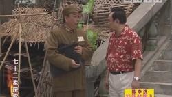 [2018-02-27]七十二家房客:无孔不入(上)