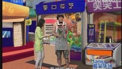 [2018-07-09]都市笑口组:纪念日