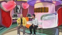 [2018-12-12]都市笑口组:黄昏恋又恋