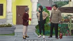 [2019-02-20]都市笑口组:不知者不罪