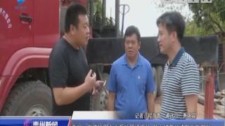 [2018-06-01]惠州新闻:惠州:推进饮用水水源地环境保护 助力打赢污染防治攻坚战