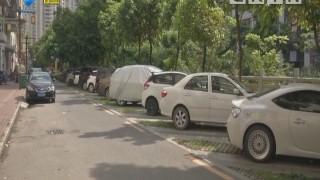 [2018-07-07]惠州新闻:《惠州市区综合交通规划(2018-2035)》 (草案)剑指停车难题