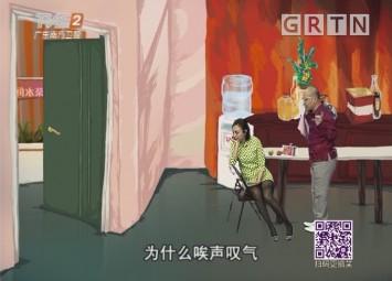 [2018-10-21]都市笑口组:禾杆盖珍珠