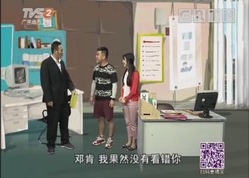 [2018-10-21]都市笑口组:拯救拖延症