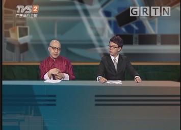 [2018-10-14]都市笑口组:疯狂主播之阿爸免费