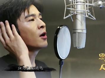 乔振宇演绎《思美人》主题曲