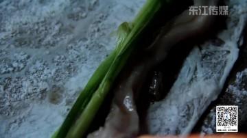 惠州话厨房:烧肝花