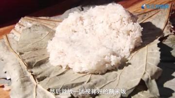 惠州人最喜欢的早餐:糯米鸡和枸杞汤