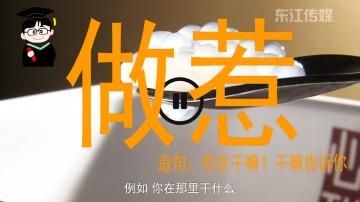 惠州话厨房:杨枝甘露和多芒小丸子
