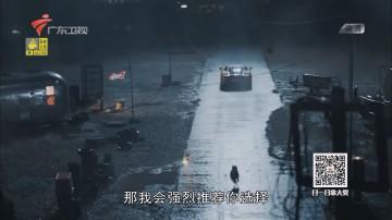 20160402 《车行天地》