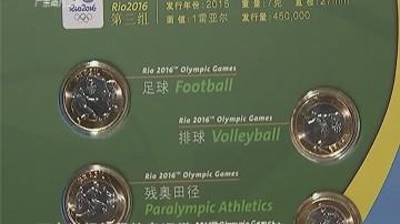 奥运藏品 价值几何?