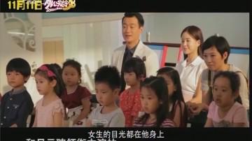 """《外公芳龄38》曝""""怪咖家庭""""特辑"""