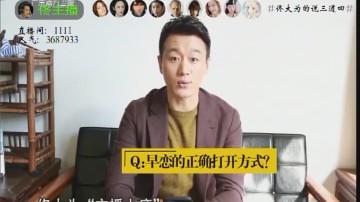 """""""说三道四"""" 佟大为发精神狗粮"""