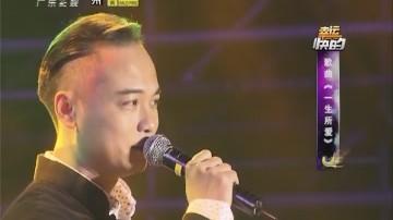 幸运快的·为爱高歌——走进顺德龙江 大型慈善公益晚会