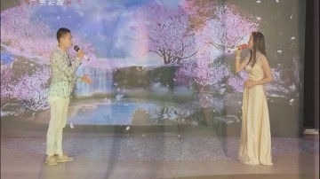 男女对唱《美丽的神话》