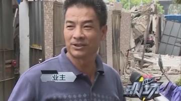 业主求助:门前车房被拆除 24户住户无处停车
