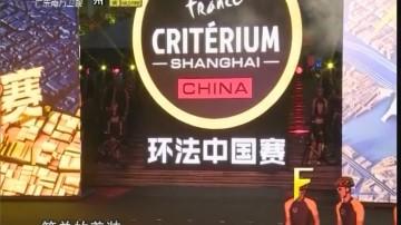20170402《FUN尚荟》 整档节目