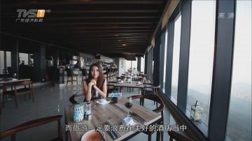马来西亚——云顶酒店