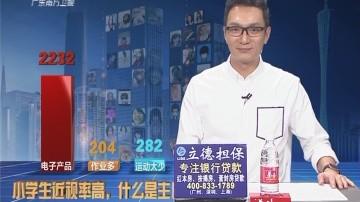 20170408互动集锦